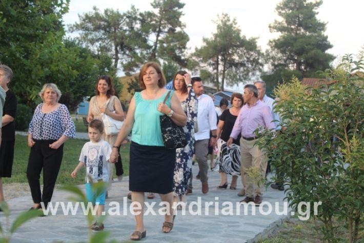 alexandriamou.gr_teasprofitisilias2019133