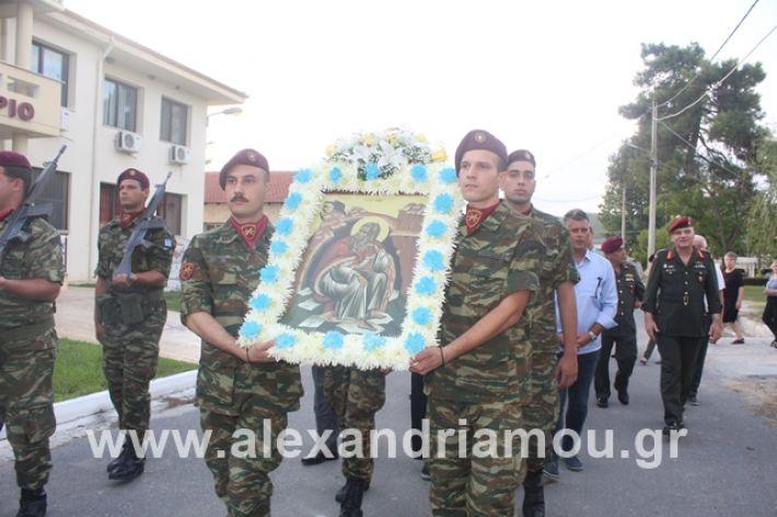 alexandriamou.gr_teasprofitisilias2019134