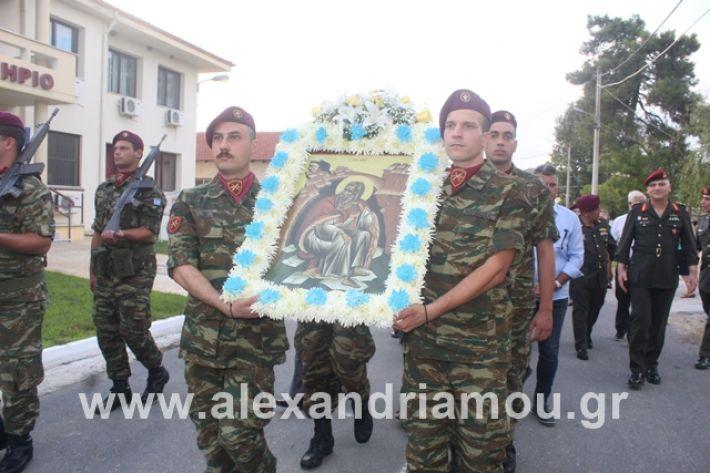 alexandriamou.gr_teasprofitisilias2019135