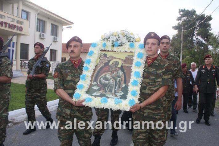 alexandriamou.gr_teasprofitisilias2019136