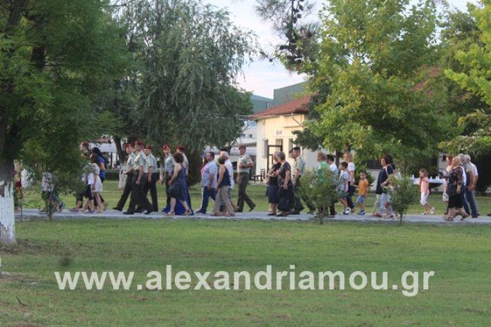 alexandriamou.gr_teasprofitisilias2019137