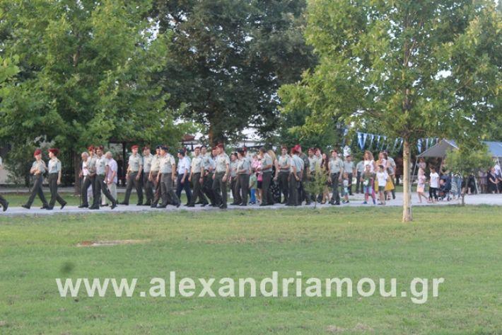alexandriamou.gr_teasprofitisilias2019138