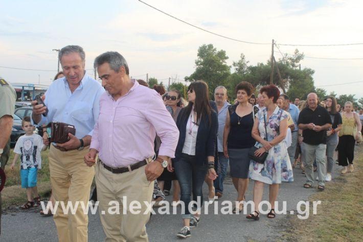 alexandriamou.gr_teasprofitisilias2019145