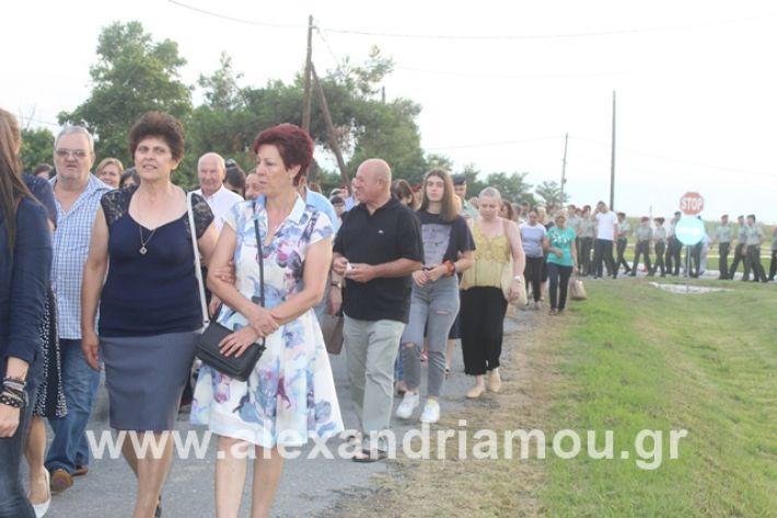alexandriamou.gr_teasprofitisilias2019146