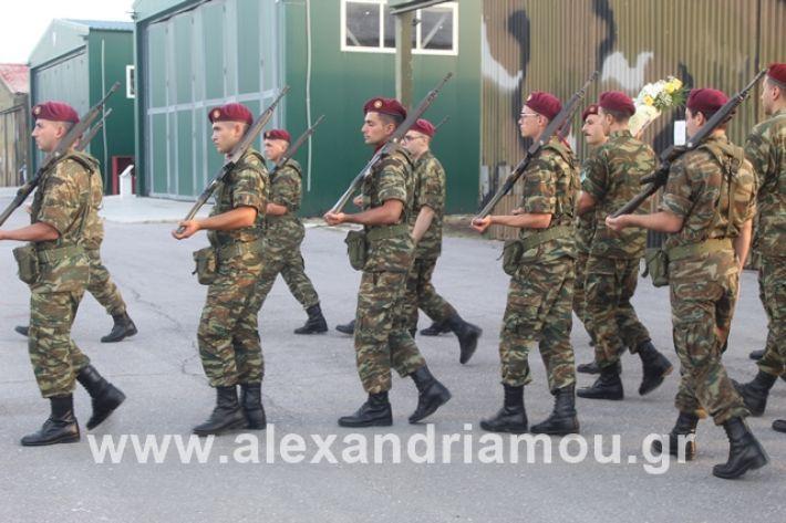alexandriamou.gr_teasprofitisilias2019150