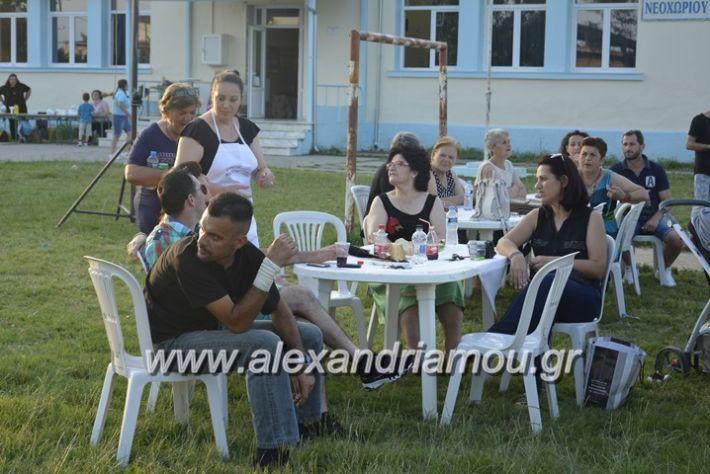 alexandriamou.gr_dim_sxoleio_neoxoriou11.6.2018126