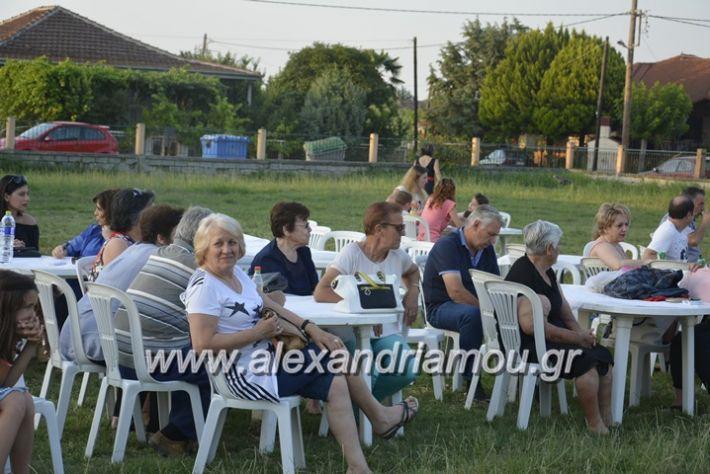alexandriamou.gr_dim_sxoleio_neoxoriou11.6.2018128