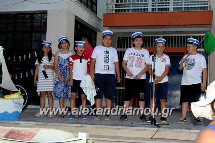 alexandriamou_4odimsxoleioapofoitisi12.6.2019206