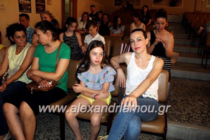 alexandriamou_teletiapofoitisisalekoinpan003