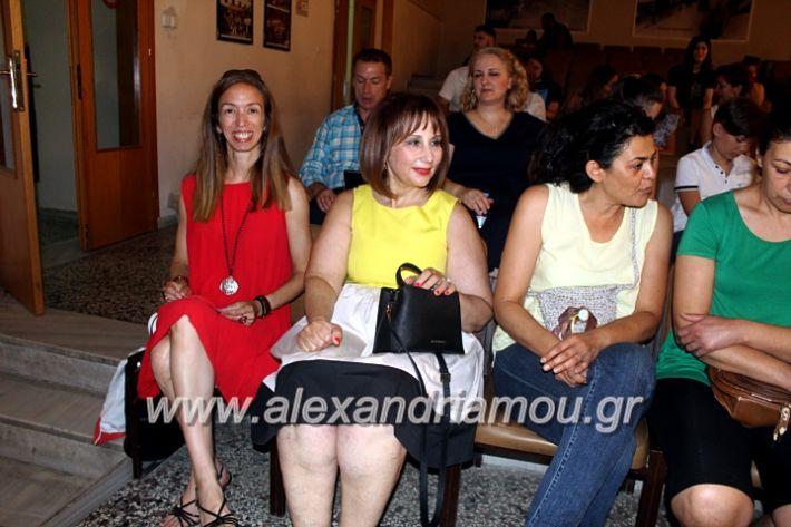 alexandriamou_teletiapofoitisisalekoinpan004