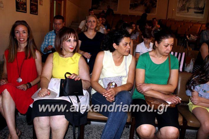 alexandriamou_teletiapofoitisisalekoinpan005