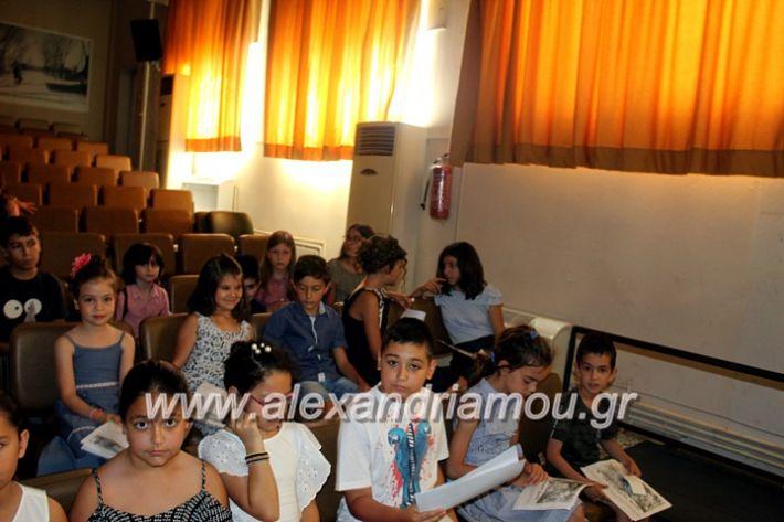 alexandriamou_teletiapofoitisisalekoinpan007