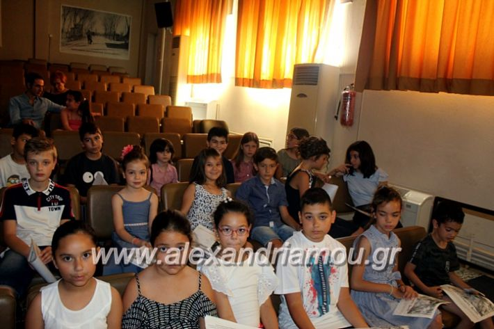 alexandriamou_teletiapofoitisisalekoinpan008