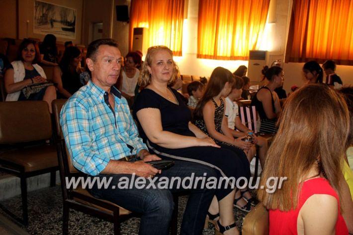 alexandriamou_teletiapofoitisisalekoinpan009