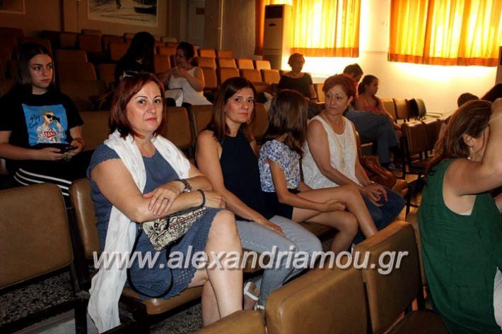alexandriamou_teletiapofoitisisalekoinpan010