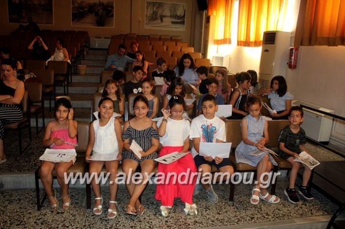 alexandriamou_teletiapofoitisisalekoinpan011