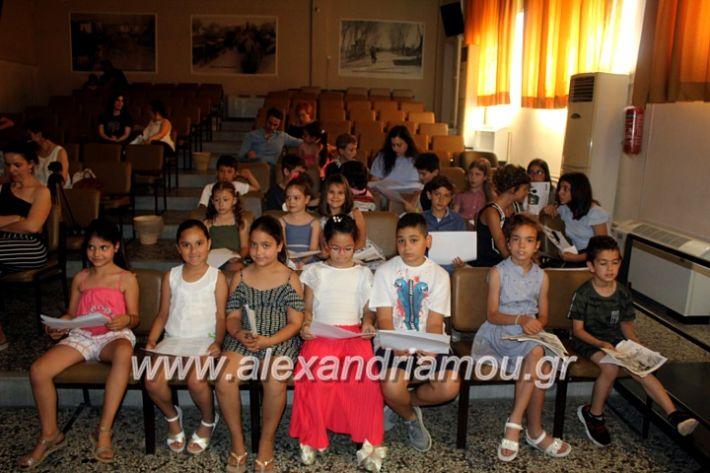 alexandriamou_teletiapofoitisisalekoinpan012