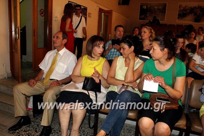 alexandriamou_teletiapofoitisisalekoinpan015