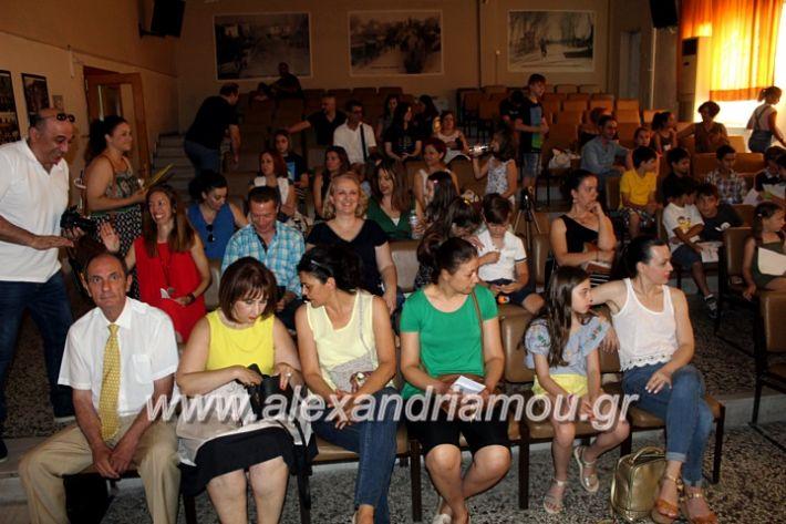 alexandriamou_teletiapofoitisisalekoinpan020
