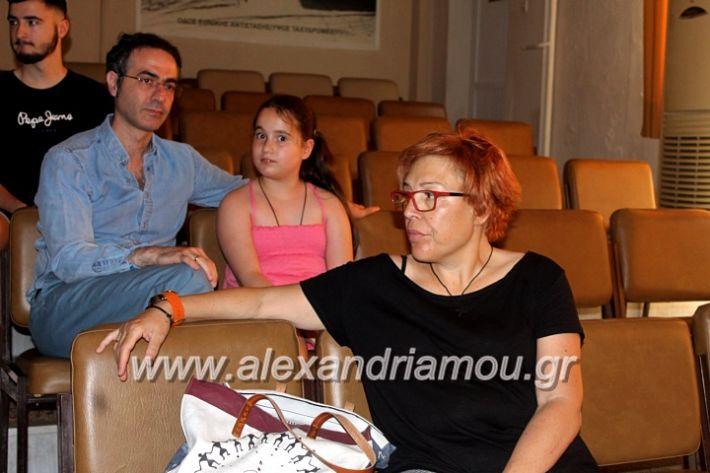 alexandriamou_teletiapofoitisisalekoinpan023