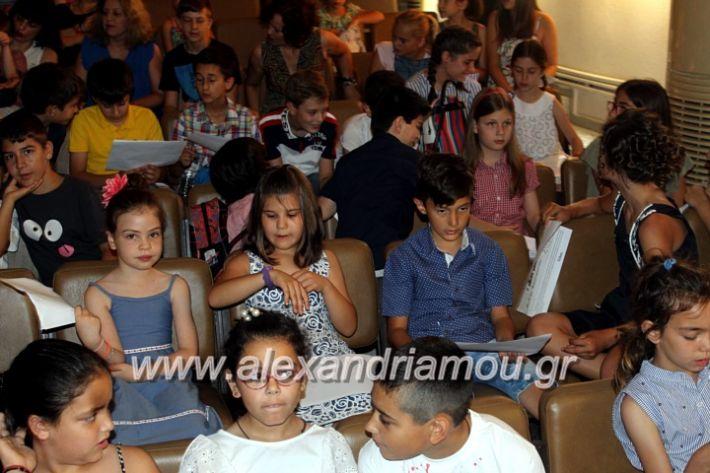 alexandriamou_teletiapofoitisisalekoinpan024