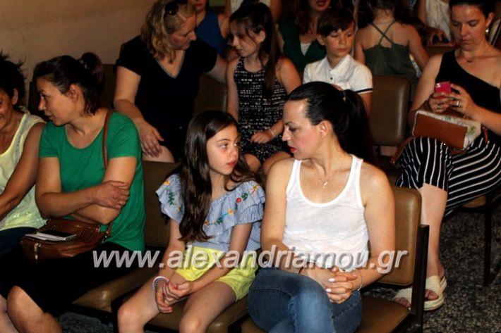 alexandriamou_teletiapofoitisisalekoinpan025