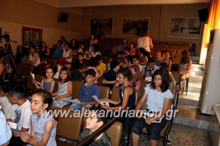 alexandriamou_teletiapofoitisisalekoinpan028
