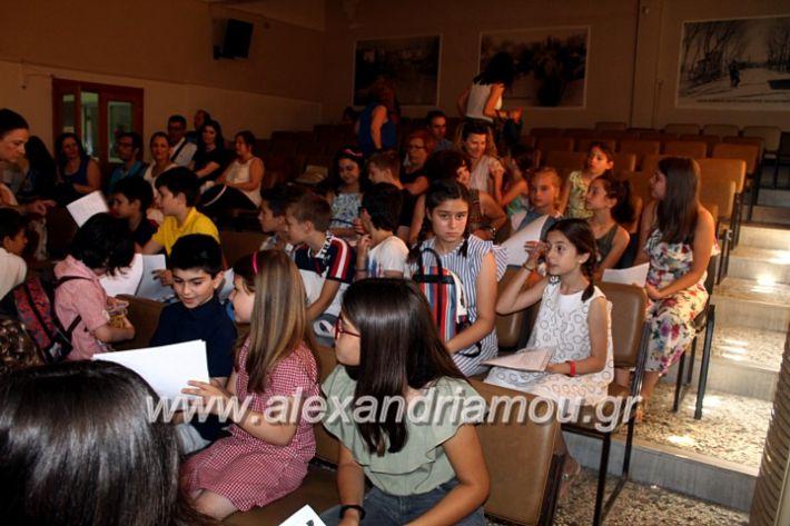 alexandriamou_teletiapofoitisisalekoinpan030