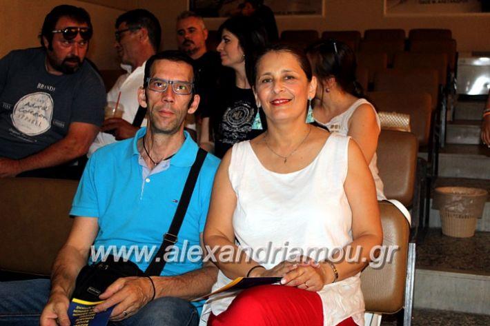 alexandriamou_teletiapofoitisisalekoinpan034