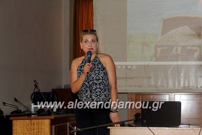 alexandriamou_teletiapofoitisisalekoinpan049
