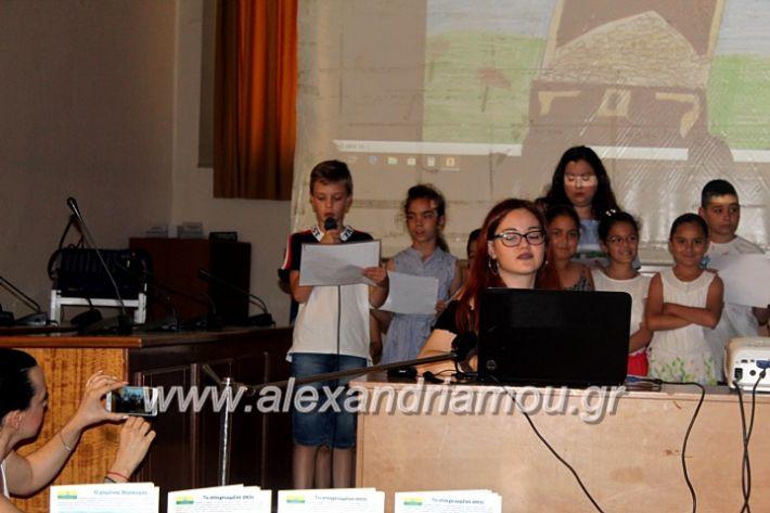alexandriamou_teletiapofoitisisalekoinpan065
