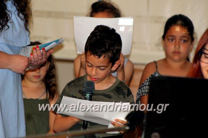 alexandriamou_teletiapofoitisisalekoinpan074