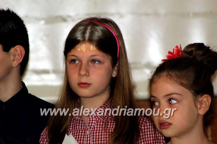 alexandriamou_teletiapofoitisisalekoinpan080
