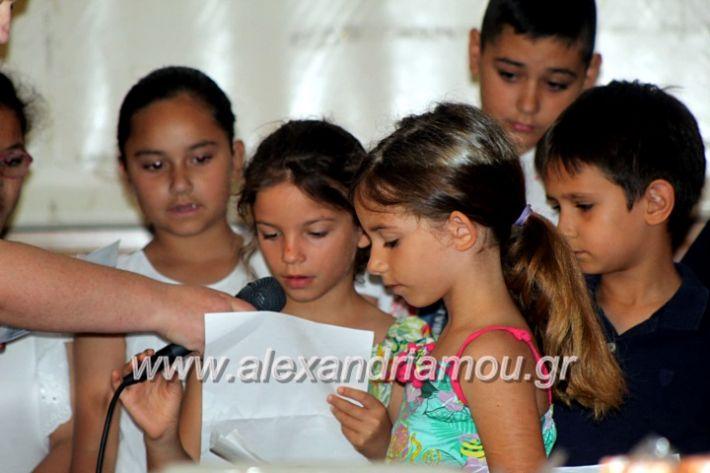 alexandriamou_teletiapofoitisisalekoinpan085