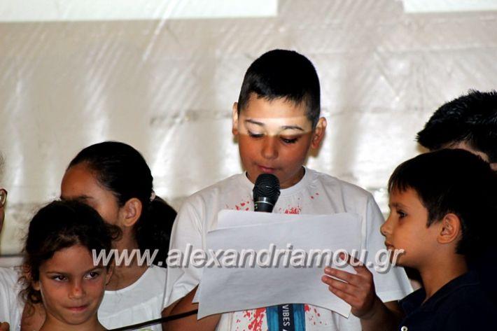 alexandriamou_teletiapofoitisisalekoinpan086