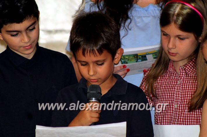 alexandriamou_teletiapofoitisisalekoinpan088