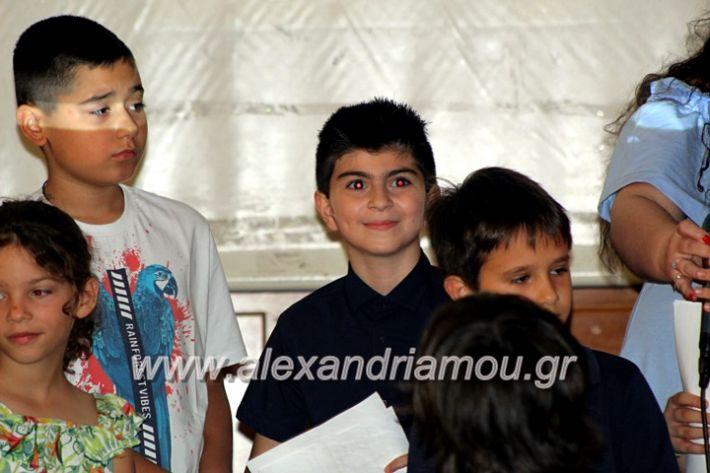 alexandriamou_teletiapofoitisisalekoinpan090
