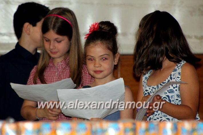 alexandriamou_teletiapofoitisisalekoinpan097