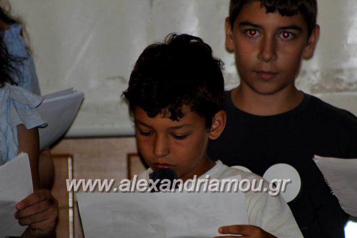 alexandriamou_teletiapofoitisisalekoinpan111