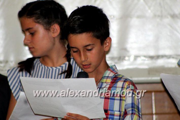 alexandriamou_teletiapofoitisisalekoinpan115