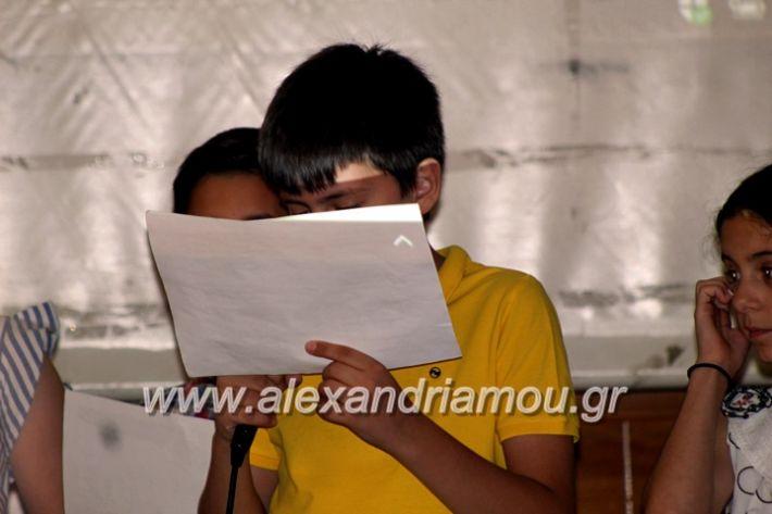 alexandriamou_teletiapofoitisisalekoinpan116