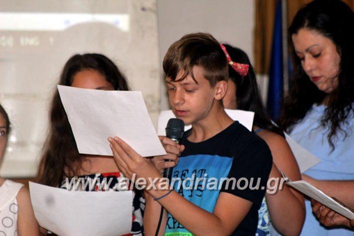 alexandriamou_teletiapofoitisisalekoinpan122