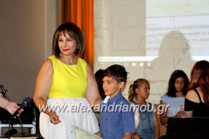 alexandriamou_teletiapofoitisisalekoinpan133