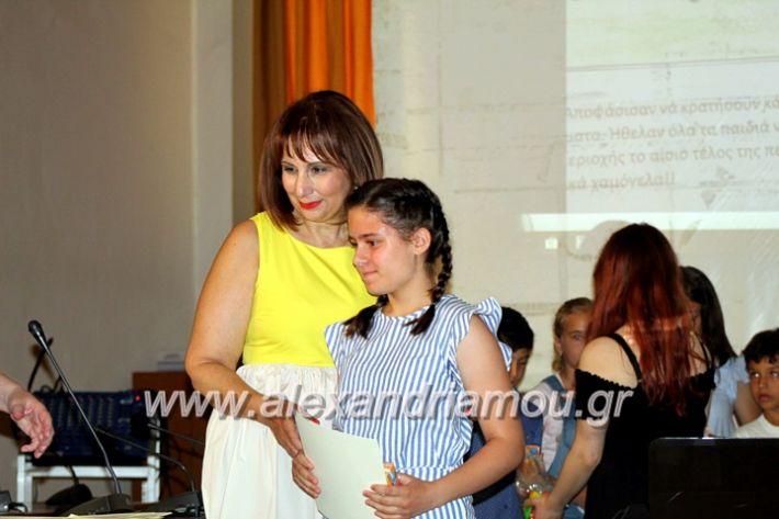 alexandriamou_teletiapofoitisisalekoinpan134
