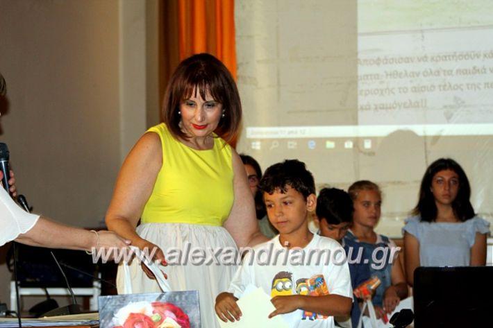 alexandriamou_teletiapofoitisisalekoinpan136