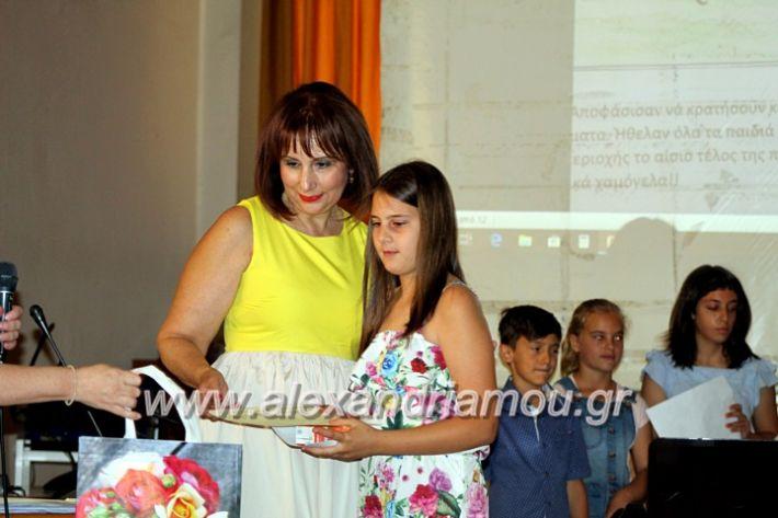 alexandriamou_teletiapofoitisisalekoinpan138