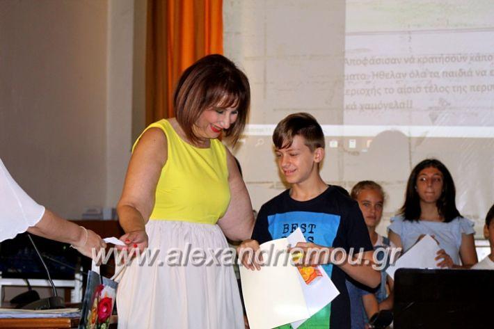 alexandriamou_teletiapofoitisisalekoinpan139