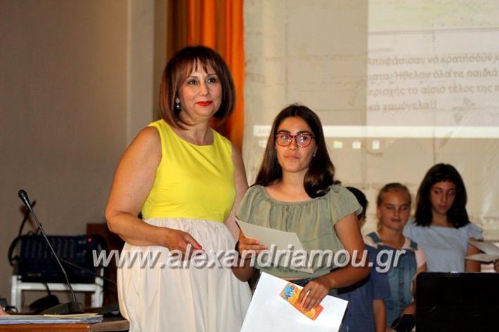 alexandriamou_teletiapofoitisisalekoinpan140