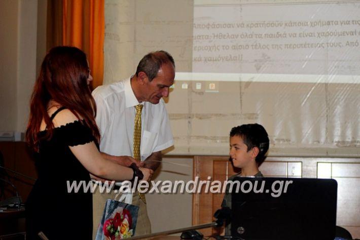 alexandriamou_teletiapofoitisisalekoinpan146