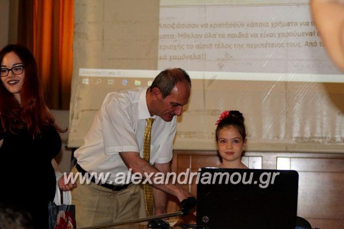 alexandriamou_teletiapofoitisisalekoinpan149